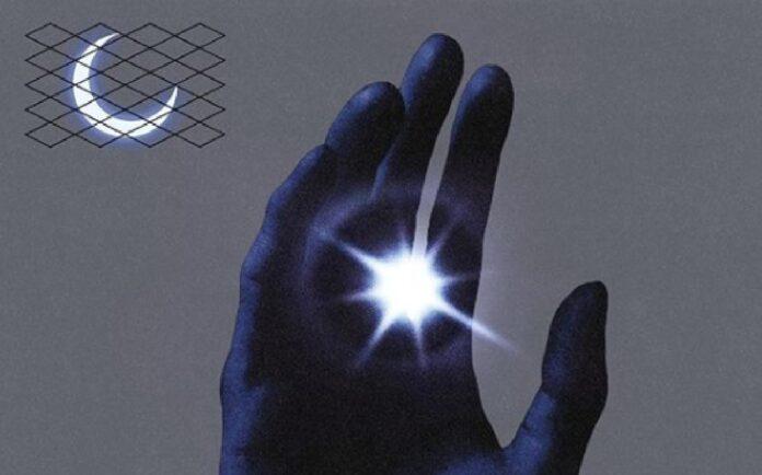 Mahmood e Massimo Pericolo - Moonlight popolare