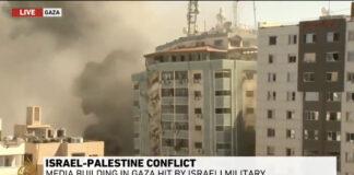 israele gaza al jazeera
