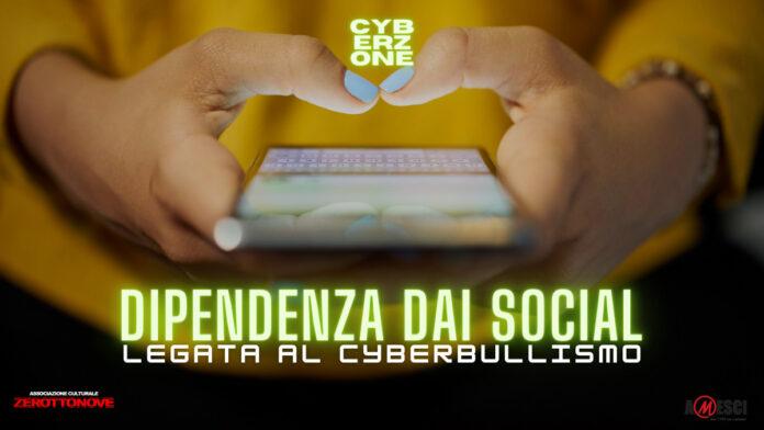 cyberbullismo e dipendenza dai social